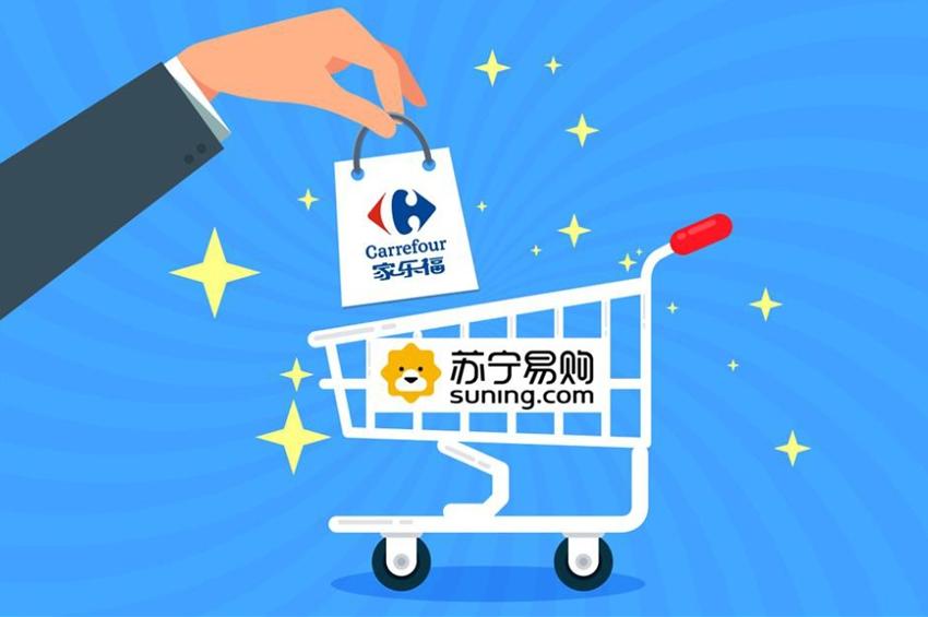 Suning.com ประกาศซื้อกิจการ Carrefour China