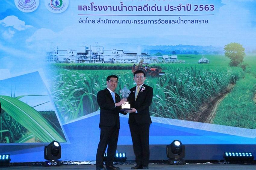 น้ำตาลและอ้อยตะวันออก รับรางวัลโรงงานน้ำตาลดีเด่น 2563 ต่อเนื่อง 4 ปีซ้อน
