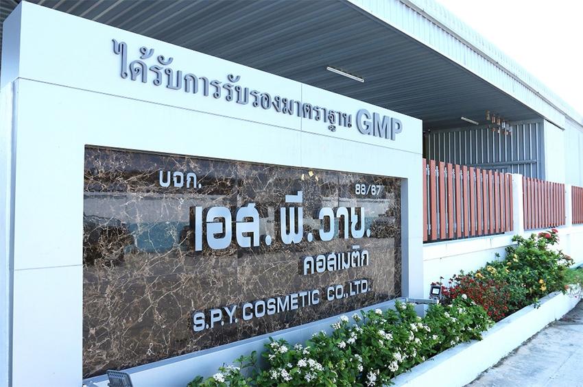 SPY COSMETIC บุกตลาด OEM