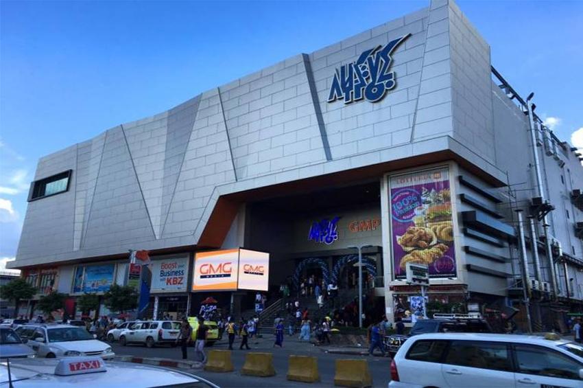 ชวนผู้ประกอบการบุกตลาดเมียนมาร์ ในงาน Mingalar Smart SME Thai
