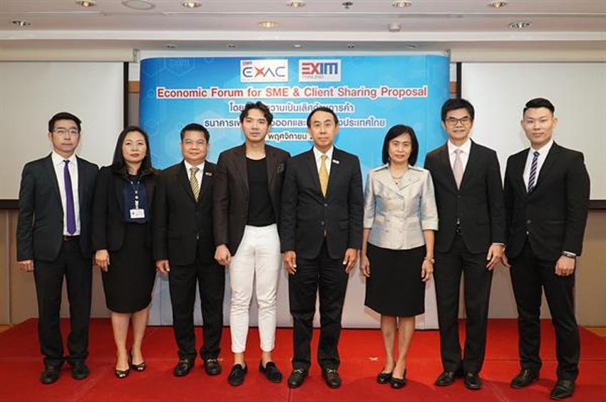 EXIM BANK จัดสัมมนาชี้ทิศทางเศรษฐกิจไทยปี 2562