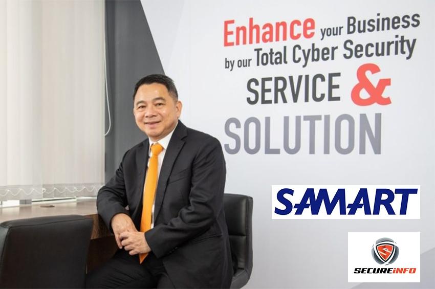 SAMART ยุค New Normal รุกดิจิทัลโซลูชั่น ชูกลยุทธ์ Unlimited Solutions พร้อมลุยประมูลโครงการใหม่