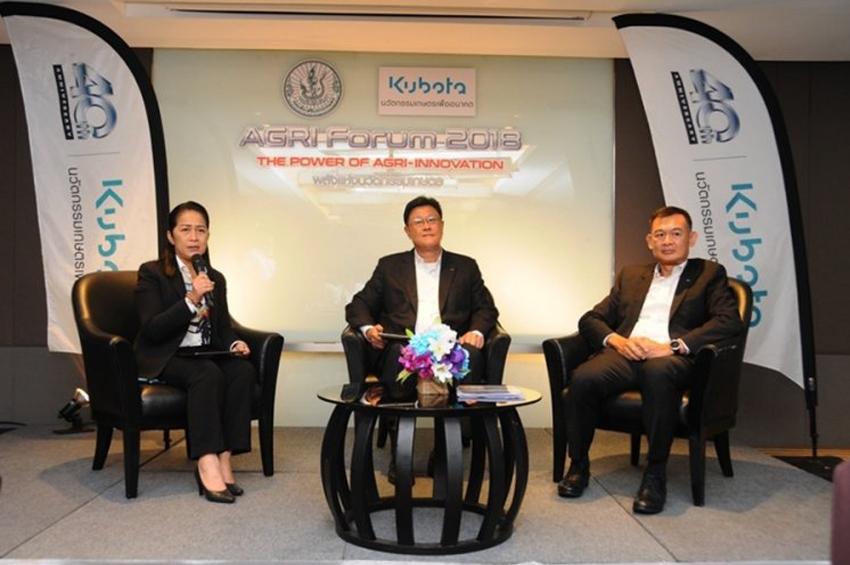 """""""สยาม คูโบต้า"""" เปิดเวทีสัมมนา """"Agri Forum 2018""""!! จับมือกรมส่งเสริมการเกษตร พัฒนาส่งเสริมให้เกษตรกรไทยไปไกล ในยุคเกษตร 4.0"""