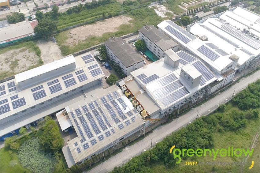 กรีนเยลโล่ฯ ลุยโครงการพลังงานแสงอาทิตย์