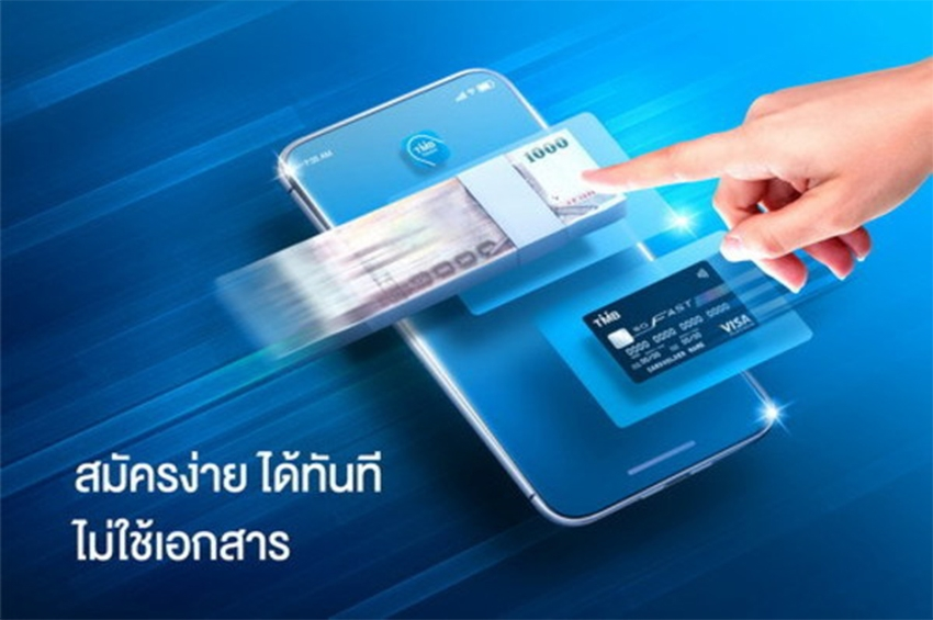 สมัครบัตรเครดิตและสินเชื่อด้วยตัวเองผ่าน TMB TOUCH
