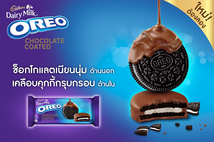 OREO 'ช็อคโกแลตแคดเบอรี'