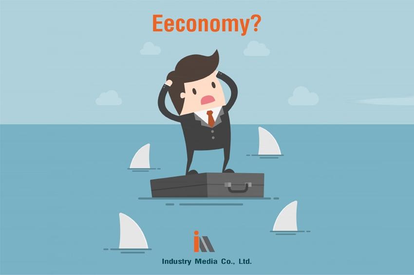 Editor Talk18 : เศรษฐกิจไทยกำลังน่าวิตก