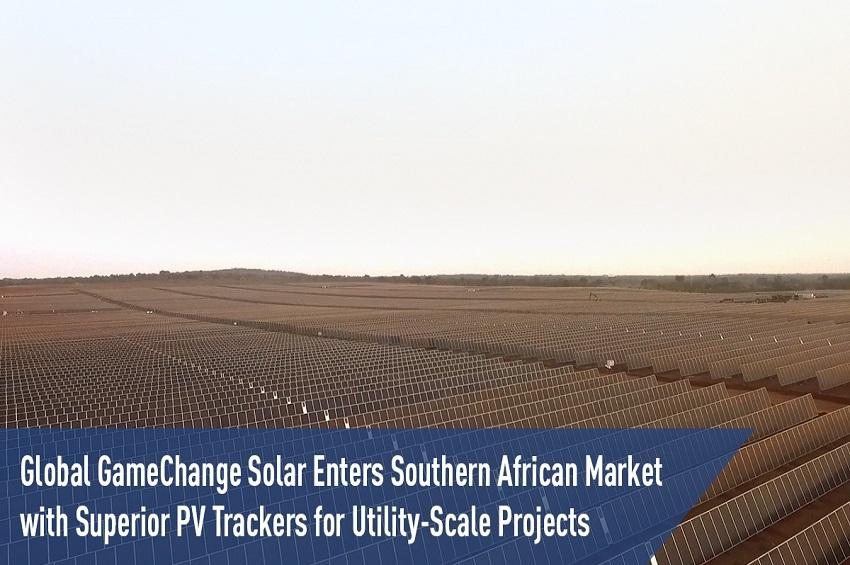 GameChange Solar รุกตลาดแอฟริกาใต้ นำเสนอระบบติดตามดวงอาทิตย์