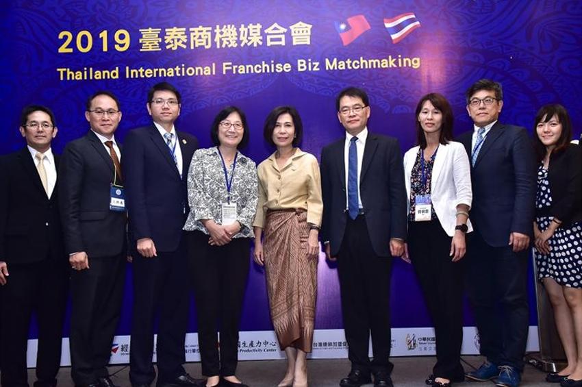 ไต้หวัน นำคณะสำรวจโอกาสทางธุรกิจในไทย