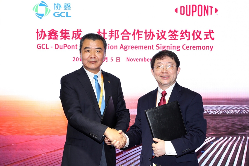 GCL-SI ลงนามข้อตกลงความร่วมมือเชิงกลยุทธ์กับ DuPont Photovoltaic Solutions ในมหกรรมแสดงสินค้า CIIE