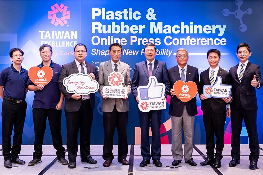 Taiwan Excellence โชว์เทคโนโลยีเครื่องจักรแปรรูปพลาสติกและยางรุ่นใหม่ เป็นมิตรกับสิ่งแวดล้อม