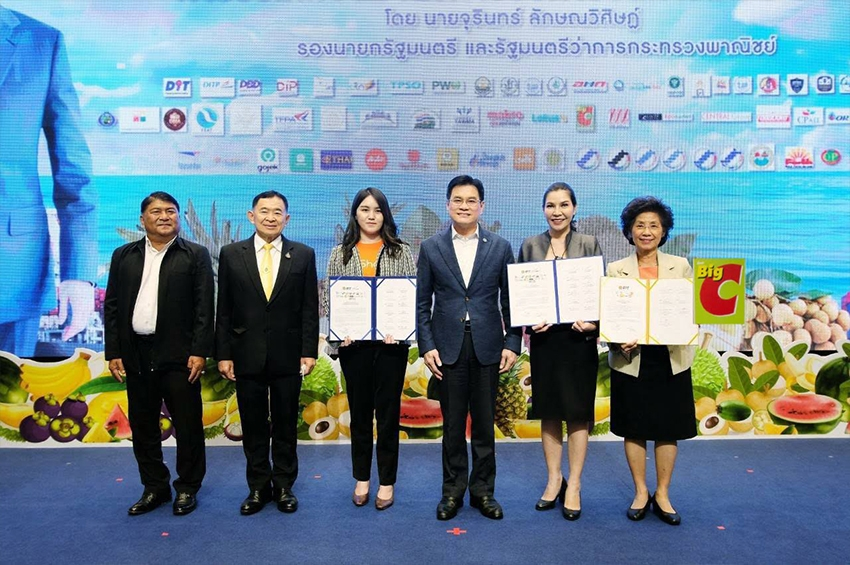 Big C ลง MOU กรมการค้าภายใน ร่วมช่วยเหลือเกษตรกรไทย การบริหารจัดการผลไม้