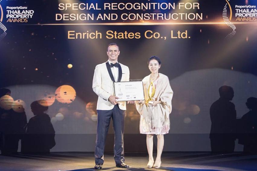 Enrich กับความสำเร็จที่เกิดจากความเข้าใจการอยู่อาศัยอย่างแท้จริง คว้ารางวัลSpecial Recognition for Design & Construction