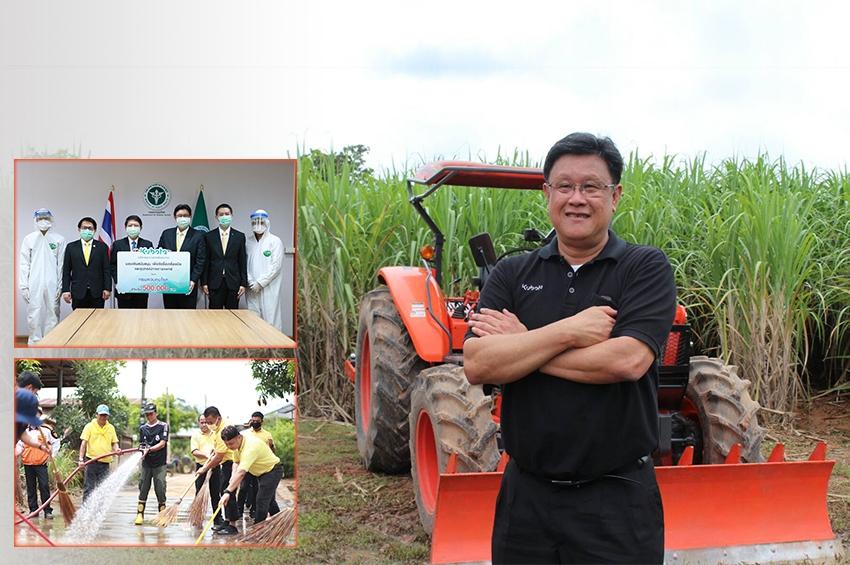 Kubota ดันแบรนด์สู่ Global Major Brand มุ่งช่วยเหลือโควิดและอุทกภัย