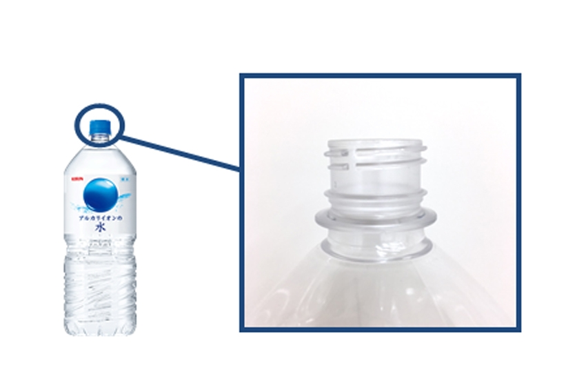 Kirin สร้างสถิติขวดพลาสติก 2 ลิตรเบาที่สุดในญี่ปุ่น