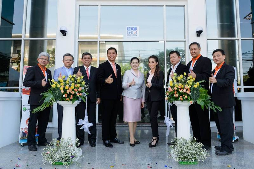 มีเดียเซ็นเตอร์ เปิดตัวสำนักงานใหญ่แห่งใหม่ เตรียมพร้อมขยายธุรกิจตู้เติมเงินสู่ตลาดอาเซียน