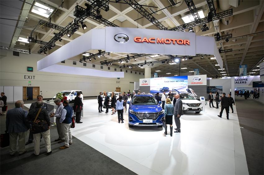 GAC Motor พบปะดีลเลอร์ในอเมริกาในมหกรรม NADA