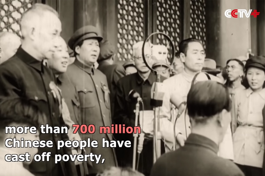 Up and Out of Poverty ตอนที่ 1: จีนทำตามคำมั่นสัญญาในการขจัดความยากจน
