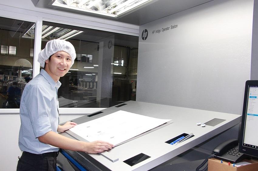 สหชัยกิจการพิมพ์ ขยายการผลิตกล่องกระดาษ  ด้วย  HP Indigo 12000